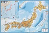 500ピース 日本全図