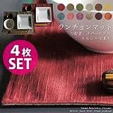 fabrizm 日本製 ランチョンマット【4枚セット】 40×30cm つむぎ リバーシブル えんじ×なまり 1084-rd2