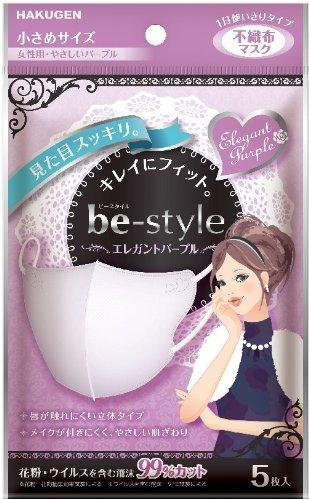 be-style (ビースタイル) エレガントパープル 5枚入