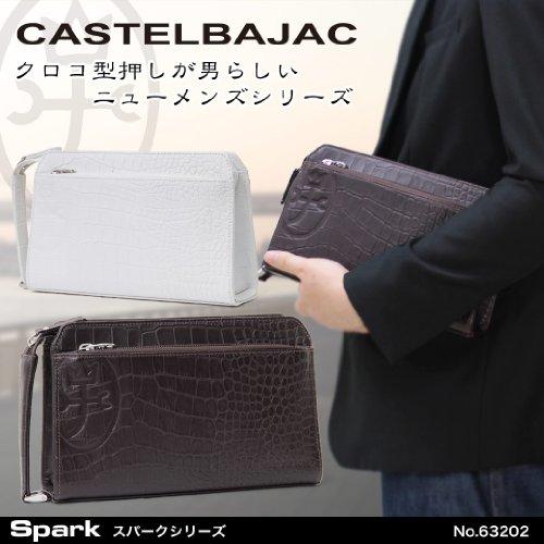 va-63202_ike セカンドバッグ CASTELBAJAC(カステルバジャック) 63202 スパーク 冠婚葬祭 ポーチ セカンドバック メンズ 男性用本革 レザー No.63202 01 ブラック(Black)