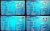 Shiny 6iv/5iv Pokemon ORAS Mega Bundle Lot