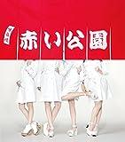 KOIKI(初回限定盤)(DVD付)