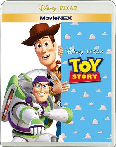 トイ・ストーリー MovieNEX [Blu-ray]