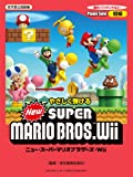 New Super Mario Bros Wii Piano Sheet Music - Easy Level