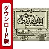 Amazon.co.jpスーパーマリオランド2 6つの金貨 [3DSで遊べるゲームボーイソフト][オンラインコード]
