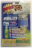 ヨドバシカメラオリジナル デジタルカメラ用 ボトルキャップスタンド ボ撮ルンです