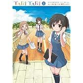 TARI TARI(1) (ガンガンコミックスJOKER)