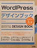WordPress3.x - 