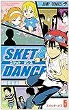 SKET DANCE 5 (5) (ジャンプコミックス)