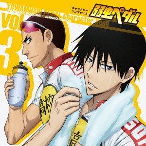 TV アニメ『弱虫ペダル』 キャラクターソング CD VOL.3