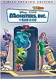 モンスターズ・インク 2-Disc・プレミアム・エディション [DVD]