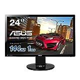 ASUS Gamingモニター 24型フルHDディスプレイ ( 応答速度1ms / リフレッシュレート144Hz / NVIDIA 3D Vision2対応 / 昇降・ピボット機能 / DP,HDMI,DVI / スピーカー内蔵 / VESA規格 / 3年保証 ) VG248QE