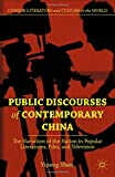 img - for Public Discourses of Contemporary China: The Narration of the Nation in Popular Literatures, Film, and Television (Chinese Literature and Culture in the World) book / textbook / text book