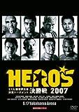 HERO'S 2007〜ミドル級世界王者決定トーナメント開幕戦&決勝戦〜 [DVD]