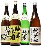 飲み比べセット 夢の純米酒福袋[1800ml 4本セット]飲み比べセット福袋