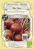グリーンフィールド 野菜有機種子 ビーツ/ビート  [小袋] A035