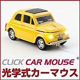CLICK CAR MOUSE クリックカーマウス Fiat 500 Oldtimer (フィアット 500 オールドタイマー) イエロー 光学式マウス USB接続有線タイプ