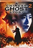 echange, troc A Chinese Ghost Story 2 [Special Collector's Edition] [Import anglais]