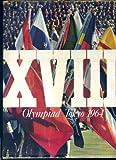 '64東京オリンピック (1964年)