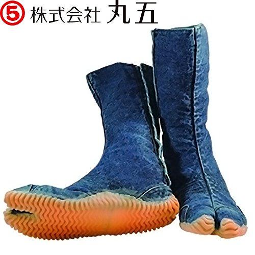 丸五/JeansJog/ジーンズジョグ12枚コハゼ/地下足袋 サイズ:26.0cm 品番:20015