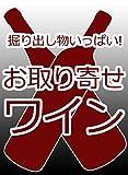 取り寄せ品 バローロ・カッシーナ・フランチア 2008 ジャコモ・コンテルノ 赤 X00-2608