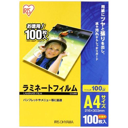 IRIS Ohyama lamination A4 100 sheets input 100 µ LZ-A4100