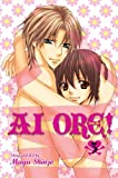 AI Ore! Love Me!, Vol. 3 (1421538407) by Shinjo, Mayu