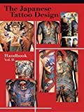 The Japanese Tattoo Design Handbook, Vol. 2
