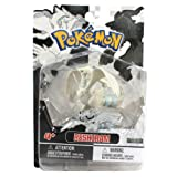 Jakks Pacific Pokemon Black And White Figure Single Pack Volume 1 - Reshiram