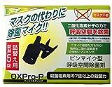 ピンマイク型呼吸空間除菌剤 パーソナルクリップ用 詰替え用 (5錠入り)