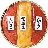 佐藤水産 北海道魚卵詰め合わせ