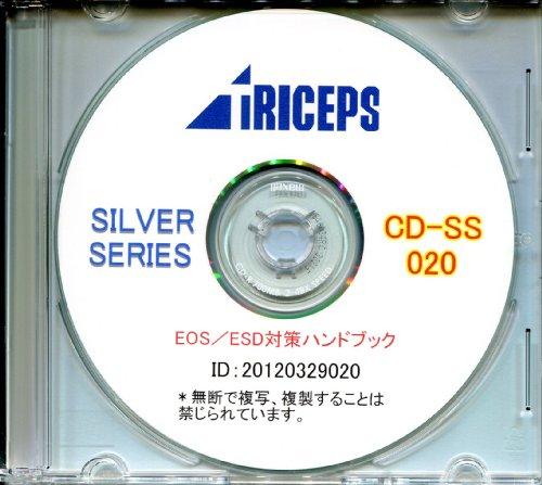 文献調査資料CD-R EOS/ESD対策ハンドブック [CD-ROM]