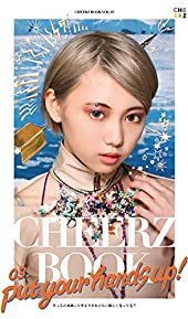 CHEERZ BOOK03