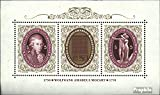 Austria block10 (complete.issue) unmounted mint / never hinged 1991 Wolfgang Amadeus Mozart (Stamps for collectors)