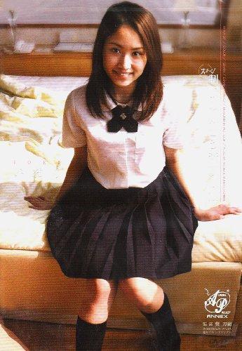 スゴ~く!制服の似合う素敵な娘 いおり みづき伊織 [DVD]