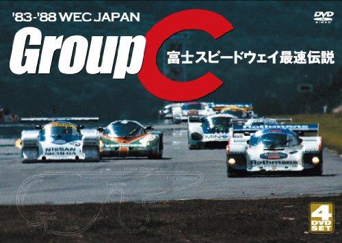 '83~'88 WEC JAPAN / GroupC 富士スピードウェイ最速伝説 通常版 [DVD]
