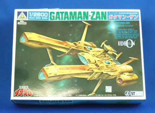 "1/2600 scale No.2 Baffu Klang Space Command formality subspace cruise battleship Gataman Than ""Plastic"" (japan import) - 1"