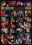 Best of Flipside 1 [DVD] [Import]