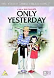 Only Yesterday [DVD]