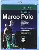 echange, troc Marco Polo [Blu-ray]