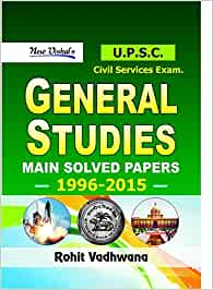 General Studies free essay review online
