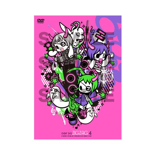 EVENT DVD ZIGZAG4