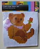 Craft Cross Stitch Set 20cms x20cms ST1782A Buy 1 Get 1 FREE Design Colour may vary