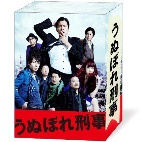 うぬぼれ刑事 DVD-BOXの画像