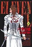 イレブンソウル 11 (BLADE COMICS)