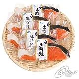 【 海鮮市場 北のグルメ 】生 時鮭 ( ときしらず ) 切身 5切  1切れ 真空包装 北海道沿岸