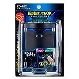 星光産業 車用 灰皿 ソーラーリングアッシュ ドリンクホルダー型 ブラック/ブルー LED付き ED-182