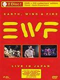 Live In Japan [DVD] [2009]