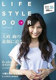 LIFE STYLE DOOR Vol.35 (大政絢の素顔に迫る)