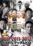 DEEP 2011-2012 タイトルマッチ&KO[DVD]